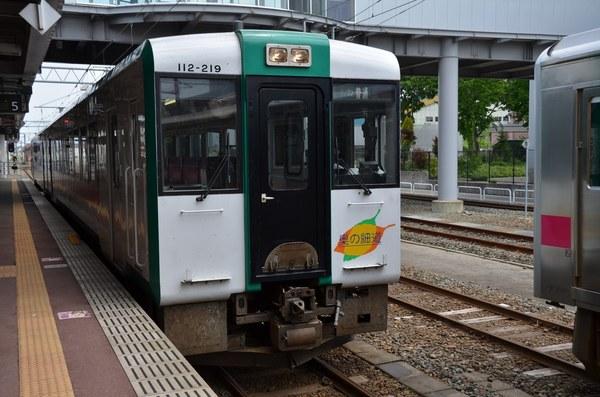 DSC_5596_R.JPG
