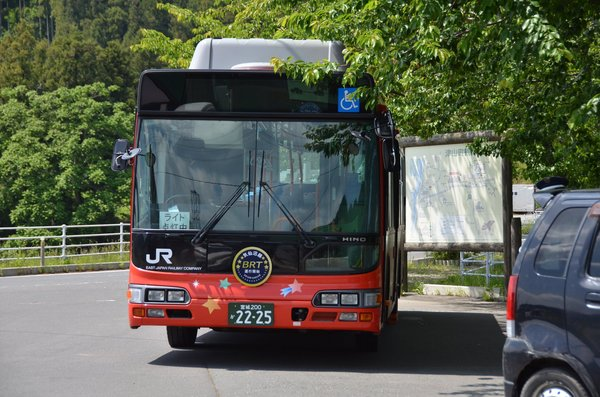 DSC_5608_R.JPG