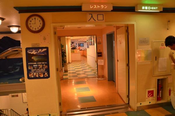 DSC_5648_R.JPG