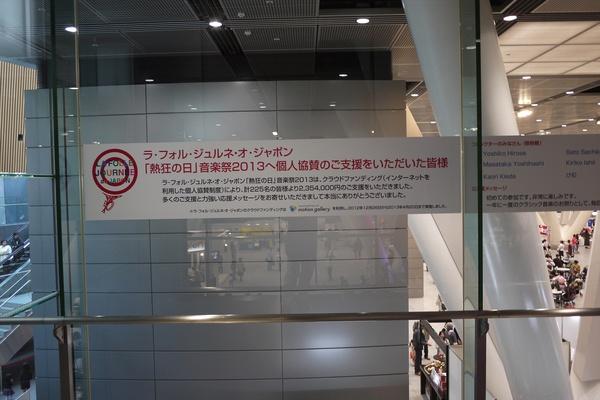 P1010753_R.JPG