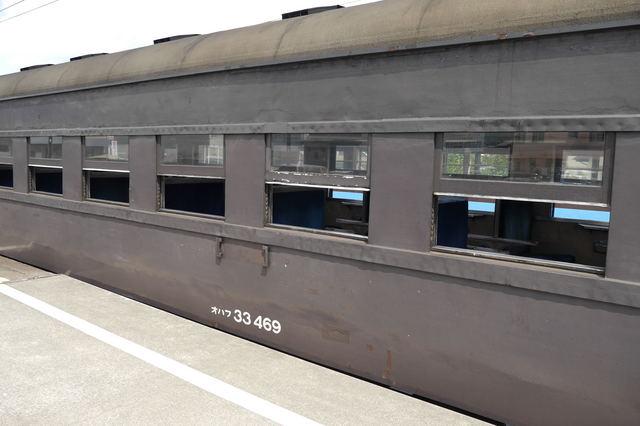 P1050256.JPG